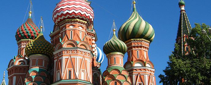 Atractii Catedrala Vasili Blajenii Rusia - vezi vacantele