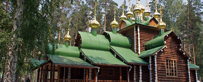 Atractii Ekaterinburg Rusia - vezi vacantele