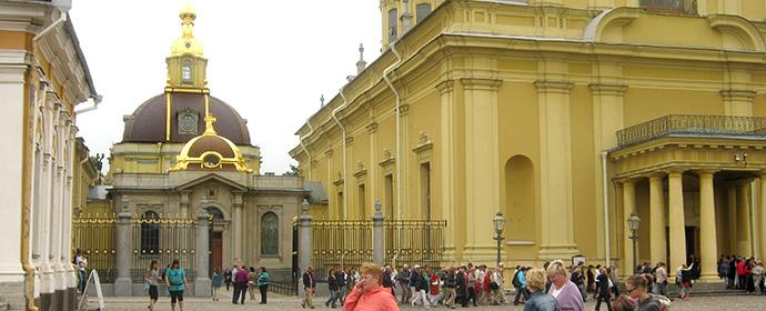 Fortareata Sf. Petru si Pavel