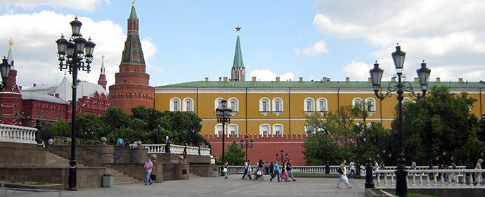 Atractii Kremlin Rusia - vezi vacantele