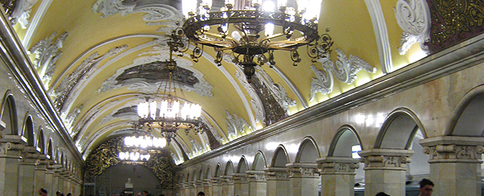 Atractii Metroul Moscovit Rusia - vezi vacantele