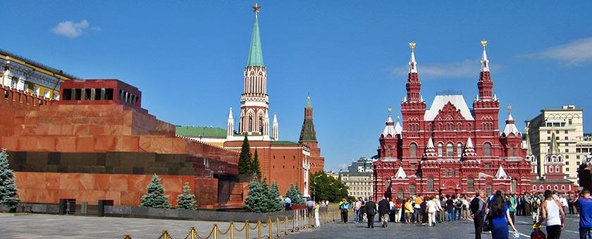 Atractii Moscova Rusia - vezi vacantele