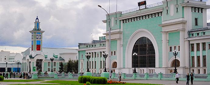Atractii Novosibirsk Rusia - vezi vacantele