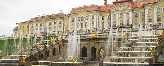 Atractii Peterhof Rusia - vezi vacantele