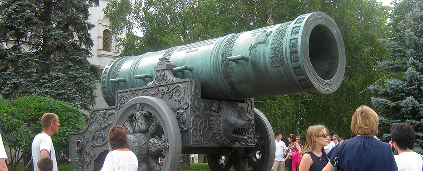 Atractii Tarul Tunurilor Rusia - vezi vacantele