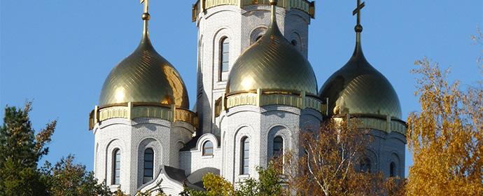 Atractii Volgograd Rusia - vezi vacantele