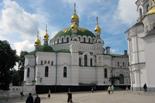 Discover Rusia & Ucraina